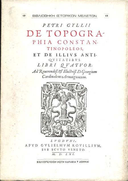Topographie de Constantinople en 1561] GYLLII - De topographia Constantinopoleos - Photo 0 - livre moderne