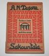[Littérature indienne] TAGORE - Sakountala - Nalaka - 1937 - Photo 0, livre rare du XXe siècle
