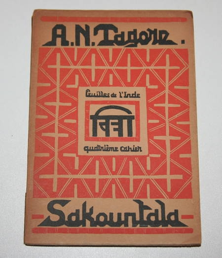 TAGORE (Abanindranath). Sakountala (racontée à la jeunesse). Suivie de Nalaka, livre rare du XXe siècle