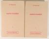 PRAROND (Ernest) - Saint-Valery et les cantons voisins - 1981 - 2 volumes - Photo 0 - livre moderne