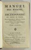 BOURDE - Manuel des marins ou dictionnaire des termes de marine - AN VII (1799) - Photo 0 - livre de bibliophilie