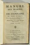 BOURDE - Manuel des marins ou dictionnaire des termes de marine - AN VII (1799) - Photo 1 - livre de bibliophilie