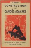SERGENT (F.). Construction de canoës et kayaks. manuel pratique