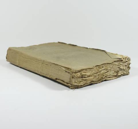 [SERVAN] SERVAN - Réflexions sur quelques points de nos loix - 1781 - Photo 1 - livre de collection
