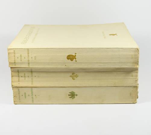 MOREAU-NELATON - Histoire de Fère-en-Tardenois - 1911 - 3 volumes - envoi - Photo 1 - livre de collection