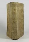 SACI - Nouveau testament - 1831 - Reliure en parchemin du 17e - Photo 0 - livre romantique