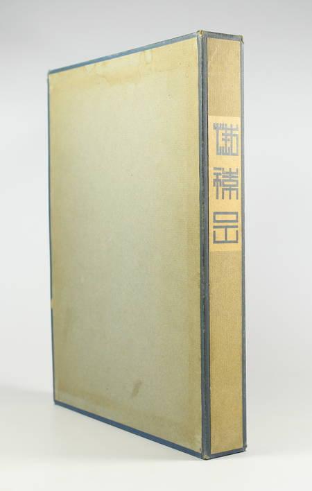 Thomas RAUCAT - L'honorable partie de campagne 2 volumes - Illustré par Jo Merry - Photo 0 - livre rare