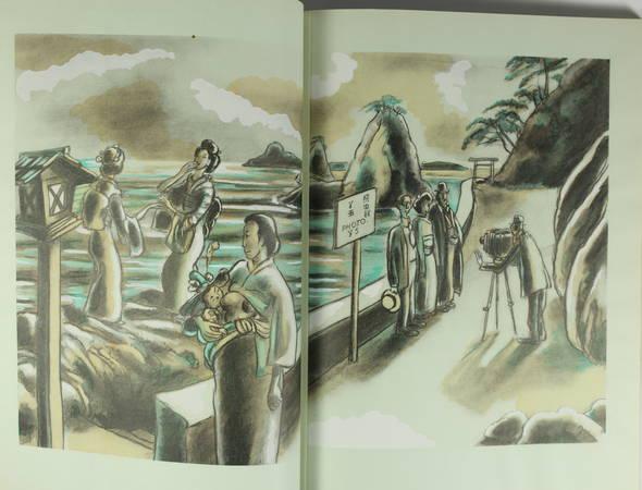 Thomas RAUCAT - L'honorable partie de campagne 2 volumes - Illustré par Jo Merry - Photo 2 - livre d'occasion