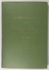 Compagnie Electro-Mécanique. Livre d or - 1914-1918 - Très rare - Photo 1, livre rare du XXe siècle
