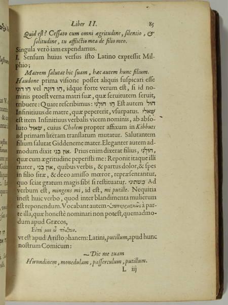 [Philologie] Samuel Petit - Miscellaneorum libri novem - 1630 - Photo 4, livre ancien du XVIIe siècle