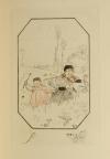 Anatole FRANCE - Pierre Nozière - 1925 - Eaux-fortes de Paul-Maurice Vigoureux - Photo 3, livre rare du XXe siècle