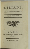 HOMERE - L Iliade. Traduction nouvelle - 1776 - 2 volumes - Photo 1 - livre ancien