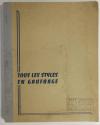 [Tissu, Textiles] Tous les styles en gaufrage - (Vers 1960 ?) - Photo 1, livre rare du XXe siècle