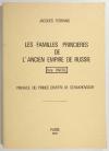 FERRAND - Les familles princières de l ancien empire de Russie - Série I - 1979 - Photo 0, livre rare du XXe siècle