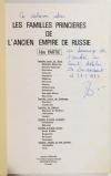 FERRAND - Les familles princières de l ancien empire de Russie - Série I - 1979 - Photo 1, livre rare du XXe siècle