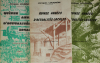 LOUGNON - Quinze années d actualités locales ou la Réunion de 1960 à 1975 - Photo 0, livre rare du XXe siècle