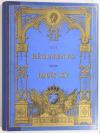 MOUILLARD - Les régiments sous Louis XV - 1882 - Planches en couleurs - Photo 1, livre rare du XIXe siècle