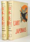 GONSE - L art japonais - 1883 - 2 volumes - Cartonnages de Engel - Photo 0, livre rare du XIXe siècle