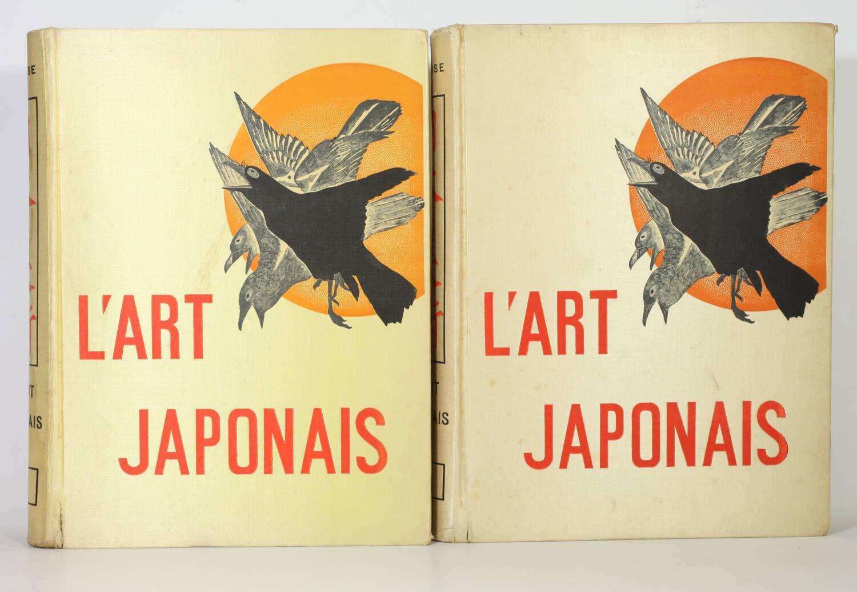 GONSE - L art japonais - 1883 - 2 volumes - Cartonnages de Engel - Photo 3, livre rare du XIXe siècle