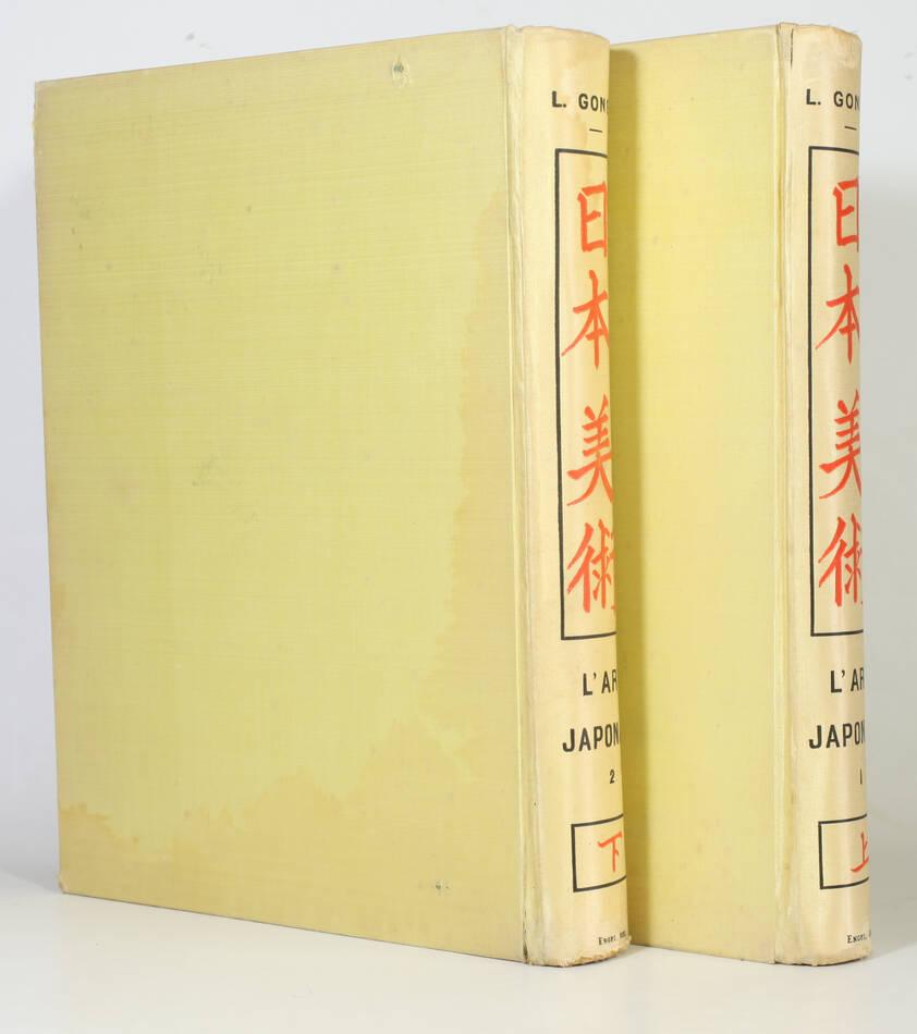 GONSE - L art japonais - 1883 - 2 volumes - Cartonnages de Engel - Photo 8, livre rare du XIXe siècle