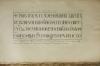 PLANCHER - Histoire générale et particulière de Bourgogne - 4 volumes - 1739-81 - Photo 10, livre ancien du XVIIIe siècle