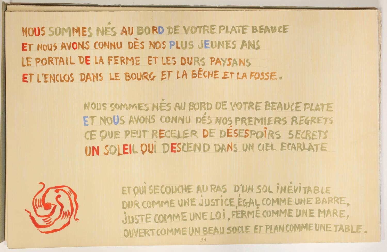 PEGUY Présentation de la Beauce à N-D de Chartres 1964 Alfred Manessier - Signé - Photo 12, livre rare du XXe siècle