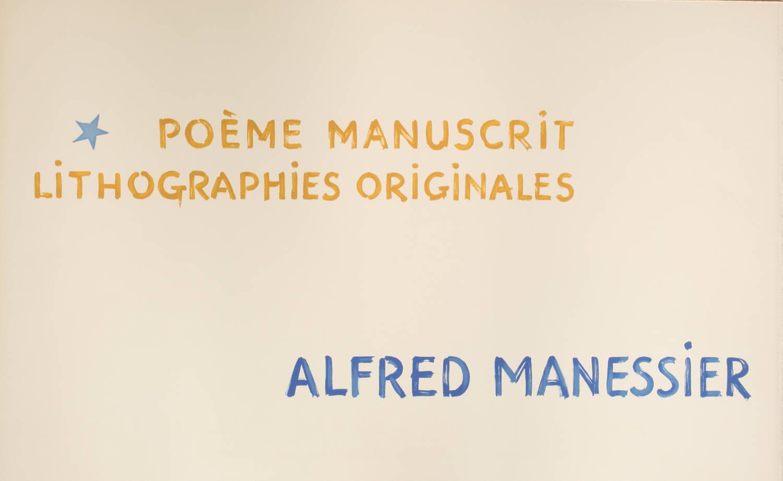 PEGUY Présentation de la Beauce à N-D de Chartres 1964 Alfred Manessier - Signé - Photo 5, livre rare du XXe siècle