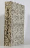 BAUDELAIRE - Le spleen de Paris - 1963 - 15 lithographies de JANSEM - Photo 1, livre rare du XXe siècle