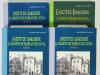 Cadets de Gascogne - La maison de Marsan de Cauna - 2005-2006 - 4 volumes - Photo 0, livre rare du XXIe siècle